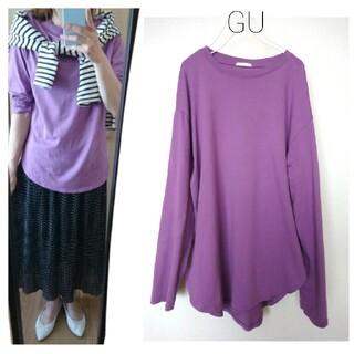 ジーユー(GU)のGU オンライン完売 ラウンドヘムロングスリーブカットソー(Tシャツ(長袖/七分))