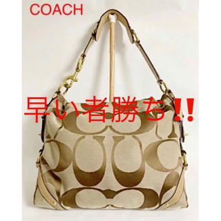 コーチ(COACH)の【美品】COACH コーチ ショルダーバッグ シグネチャー 12873(ショルダーバッグ)