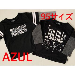 アズールバイマウジー(AZUL by moussy)のAZUL★アズール★ロンT★長袖★2点セット★95サイズ★美品(Tシャツ/カットソー)