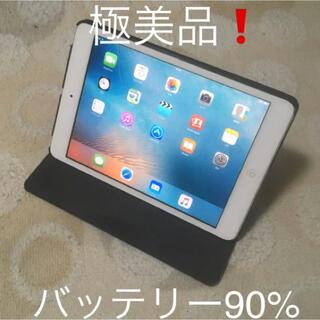 Apple - 【極美品】カバー付き❗️Apple  iPad mini 16G wifi