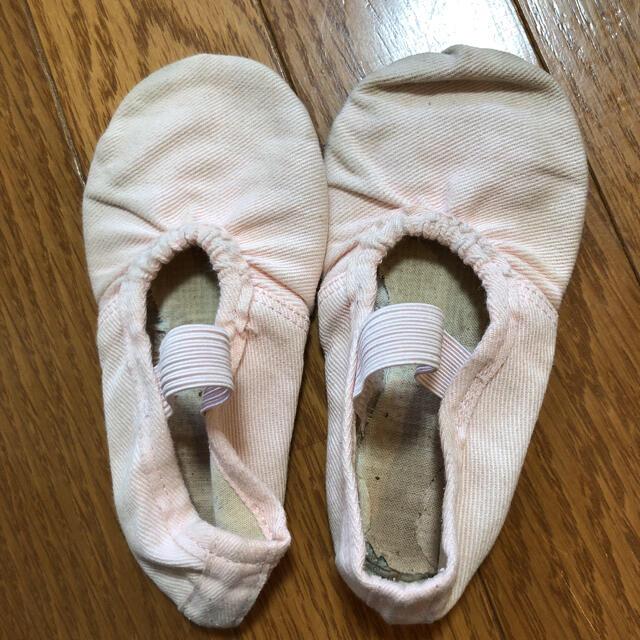 CHACOTT(チャコット)のチャコット バレエシューズ キッズ/ベビー/マタニティのキッズ靴/シューズ(15cm~)(その他)の商品写真