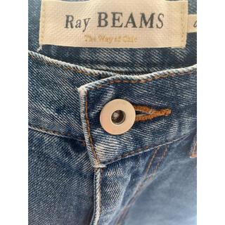 レイビームス(Ray BEAMS)のレイビームス ワイドパンツ(デニム/ジーンズ)
