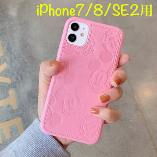 【新品✩.*˚】iPhone7/8/SE2用レザーケース ミッキー 薄ピンク