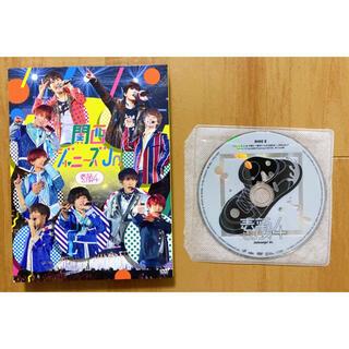ジャニーズJr. - 素顔4  関西ジャニーズJr盤&素顔4 通常盤 Disc2  セット