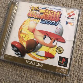 プレイステーション(PlayStation)のPS 実況パワフルプロ野球2001(家庭用ゲームソフト)