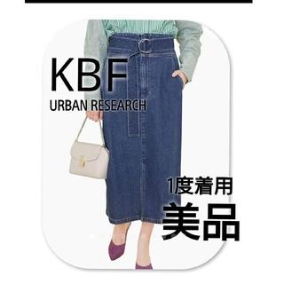 ケービーエフ(KBF)のKBF デニム ロングスカート ベルト付  1度着用(ロングスカート)