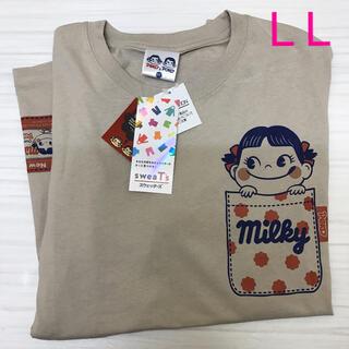 サンリオ - 新品未使用 タグ付き 綿100% ペコちゃん Tシャツ サンリオ 半袖