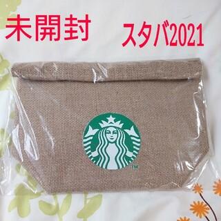 Starbucks Coffee - 未開封 スタバ ランチジュードバッグ 2021福袋
