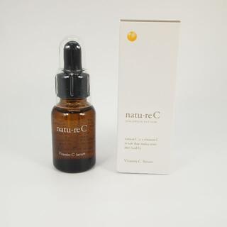 ナチュールC natu-reC ナチュールシー 美容液 ビタミンC