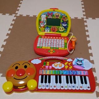 アンパンマン(アンパンマン)のアンパンマンパソコン ピアノセット(知育玩具)