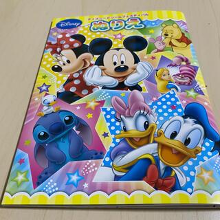 Disney - ディズニーぬりえ
