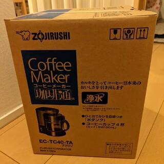 ゾウジルシ(象印)の象印☆コーヒーメーカー(コーヒーメーカー)