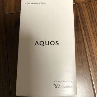 AQUOS - シャープ(SHARP)・AQUOS sense4 basic 新品 未仕様
