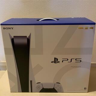Plantation - SONY PlayStation5 CFI-1000A01