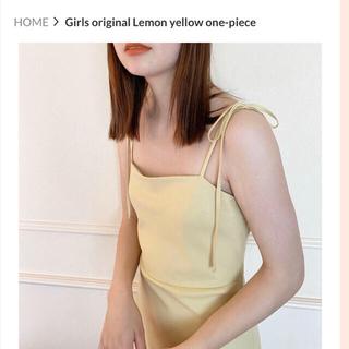 Ron Herman - lemon yellow one-piece