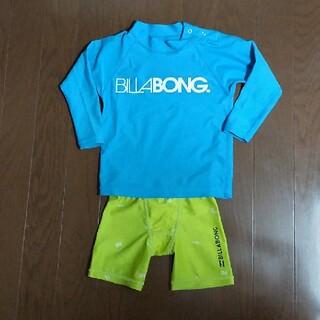 ビラボン(billabong)のBILLABONG 水着 ラッシュガード セット(水着)
