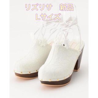 リズリサ(LIZ LISA)のリズリサ レースアップサボ ホワイト 白 サンダル 靴(サンダル)