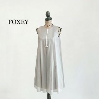 フォクシー(FOXEY)のFOXEY フォクシー ワンピース(ひざ丈ワンピース)