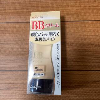 Kanebo - メディア BBクリーム