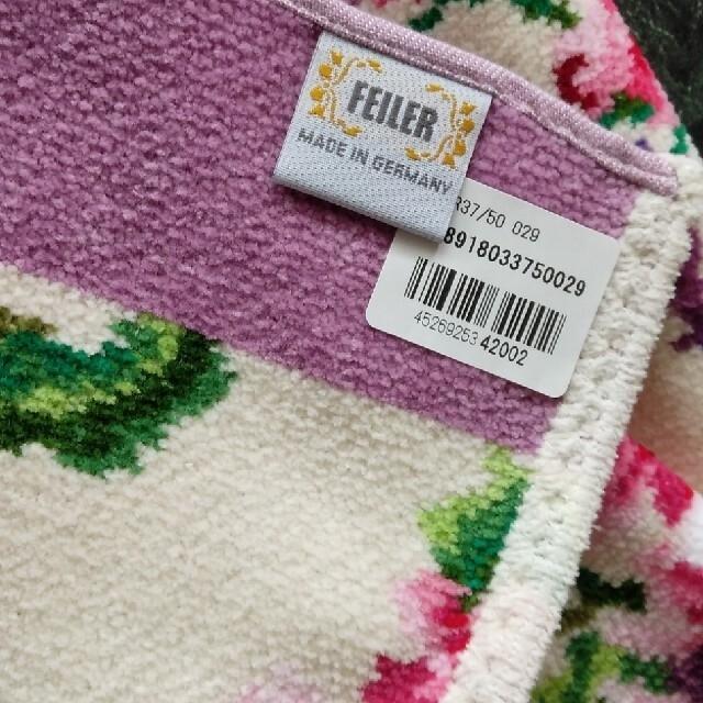 FEILER(フェイラー)のフェイラー フェイスタオル タグ付き新品未使用品✨値下げ‼️ レディースのファッション小物(ハンカチ)の商品写真