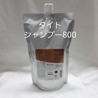 ルベル(ルベル)のSEE/SAW シーソー ルベル タイト シャンプー 800 新品 正規品(シャンプー)