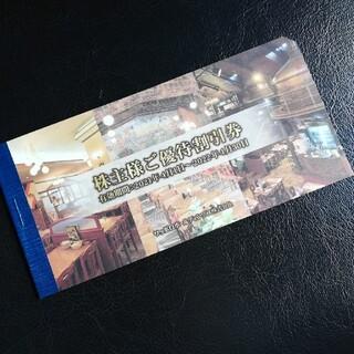サッポロ(サッポロ)のサッポロホールディングス株式会社 優待券(レストラン/食事券)