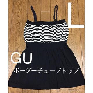 ジーユー(GU)の試着のみL[GU]ボーダーチューブトップ(ベアトップ/チューブトップ)