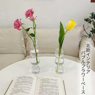 3連 バブル フラワーベース 花瓶 韓国 北欧 インテリア 一輪挿し