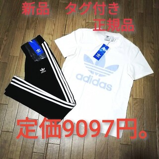 アディダス(adidas)の新品 adidas 上下セット WHITE×BLACK(その他)