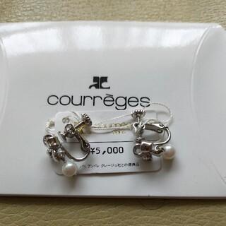 クレージュ(Courreges)のクレージュイヤリング新品。(イヤリング)
