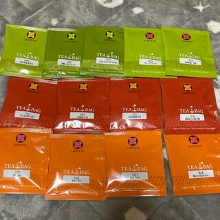 ルピシア(LUPICIA)の【お買得】ルピシア紅茶緑茶烏龍茶煎茶フレーバーノンフレーバー ティーバック (茶)