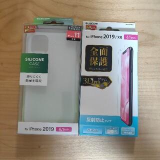 エレコム(ELECOM)のELECOM iPhone11 iPhoneXR ケース(iPhoneケース)