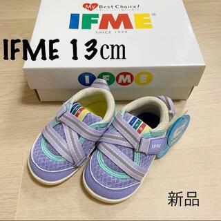 IFME イフミー  スニーカー 13㎝ パープル 紫