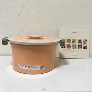 サーモス(THERMOS)のサーモス 真空保温調理器 シャトルシェフ レシピ付き(鍋/フライパン)