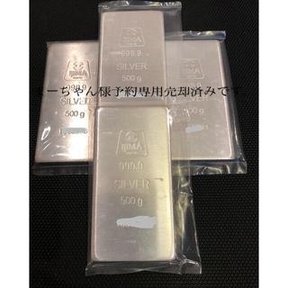 井嶋金銀工業純銀500g×4枚=2kgインゴット まーちゃん様予約専用売却済み。(金属工芸)