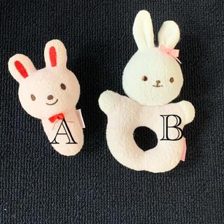 ミキハウス(mikihouse)のウサギのラトル★鈴入り(がらがら/ラトル)
