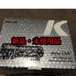 ペンタックス(PENTAX)のPENTAX-DA★300mmF4ED[IF] SDM(レンズ(ズーム))