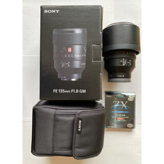 SONY - SONY FE 135mm F1.8 GM SEL135F18GM