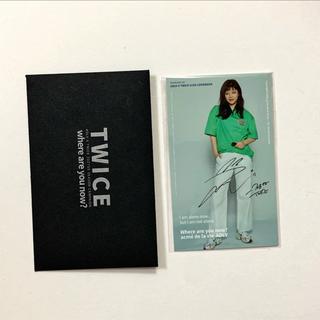 Waste(twice) - TWICE ADLV トレカ ジョンヨン