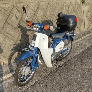 ホンダ - ホンダ スーパーカブ50 3速 実働 C50SP