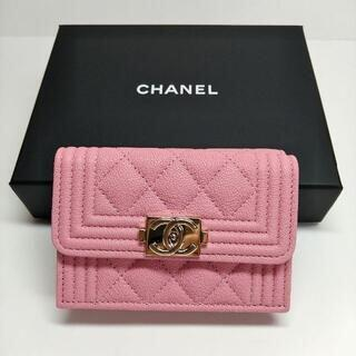 CHANEL - CHANEL シャネル 財布 三つ折り キャビアスキン ボーイシャネル ピンク