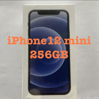 Apple - iPhone12 mini 256GB SIMフリー