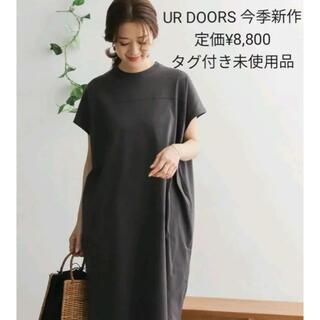 DOORS / URBAN RESEARCH - UR TECH BIG Tシャツ ワンピース 今季新作