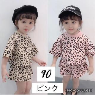 即納 90 韓国子供服 レオパード トップス ショートパンツ セットアップ