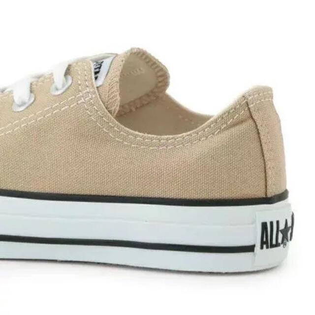 CONVERSE(コンバース)のコンバース ベージュ 23cm レディースの靴/シューズ(スニーカー)の商品写真
