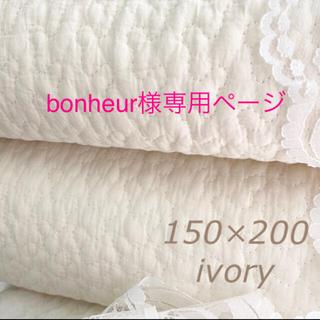 韓国イブル お昼寝 クラウドアイボリー ベビーイブル ラグ 150×200(±5