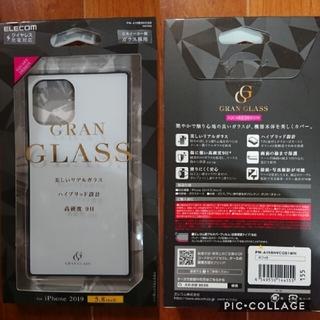 エレコム(ELECOM)の新品★iPhone 11 Pro ケース ハイブリッド 背面ガラス 9H 白(iPhoneケース)