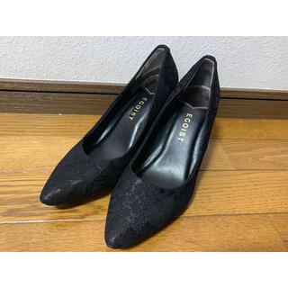 EGOIST - 超美品♡エゴイスト EGOIST 黒レースパンプス(ハイヒール サンダル 靴関連