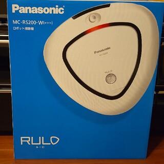 Panasonic - ルーロ RULO Panasonic ロボット掃除機