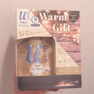 ビオレ(Biore)のビオレu ザ ボディ 泡タイプ クラシックアンバー 香り 4セット (ボディソープ/石鹸)